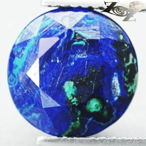 6.56 CT.Natural Round 11 mm. Sea Forest World Map Blue Green Azurite Malachite