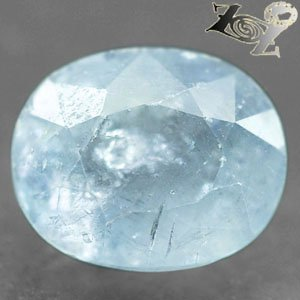 14.79 CT.Natural Oval Facet 12*14.5mm Vivid Ocean Blue Celestite @ Zoultier ONLY