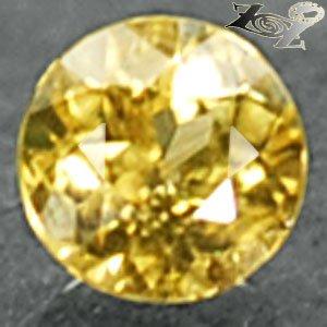 Full Fire Natural Round 5 mm. Sri Lanka Yellow Chrysoberyl 0.89 CT.Gemstones