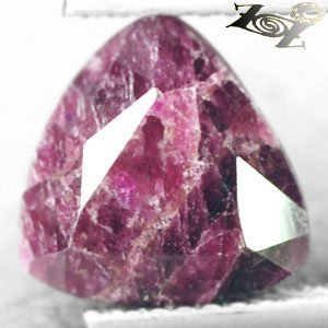 3.3 CT.Natural Trillion 9.5 mm. Magenta Red Crystal Whole Canada Eudialyte Gems