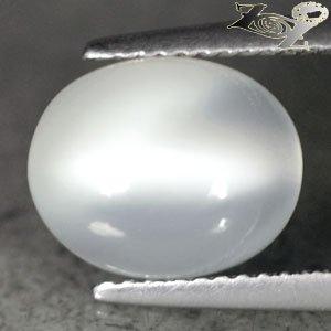4.33 CT.Natural Oval 9*11 mm. Strong Cat's Eye Crystal White Moonstone Feldspar