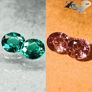 Pair Match Natural Oval 3.5*4 mm. Vivid Blue Green Color Change Garnet 0.56 CT.
