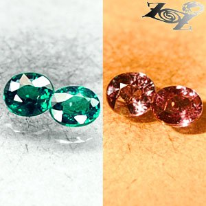 Pair Natural Oval 3.5*4mmVivid Blue Green Nandagala Color Change Garnet 0.62 CT.