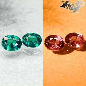 Pair Natural Oval 3.5*4.5 Vivid Blue Green Nandagala Color Change Garnet 0.73 CT