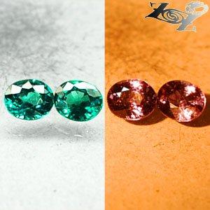Pair VVS1 Natural Oval 3.5*4 mm.Vivid Blue Green Color Change Garnet 0.61 CT.Gem