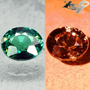 Flawless Natural Oval 4*5mm. Vivid Blueish Green Color Change Garnet 0.5 CT.Gems
