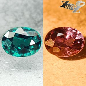 VVS Natural Oval 4*5.5mm Exceptional Green Blue Nanda Color Change Garnet 0.6 CT