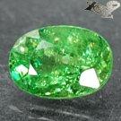 Natural Oval 5.5*8 mm.Red Spark Intense Green Andradite Demantoid Garnet 1.39 CT