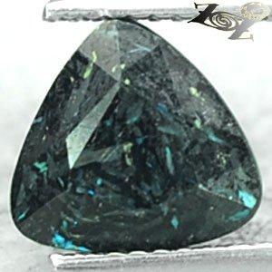 3.07 CT.Natural Trillion 8.5 mm Greenish Blue Schiller Streaks Nuummite Jenakite