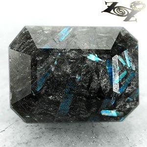 3.37 CT.Natural Emerald 7*10 mm. Titaniumn Blue Schiller Streaks Whole Jenakite