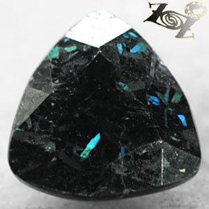 4.95 CT.Natural Trillion 10.5 mm. Titanium Greenish Blue Scheen Streaks Jenakite
