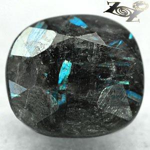 4.38 CT.Natural Oval 9*10 mm. Titanium Blue Schiller Streaks Jenakite Nuummite