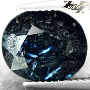 4 CT.Natural Oval 10*11.5 mm. Titanium Blue Schiller Streaks Mauritania Jenakite
