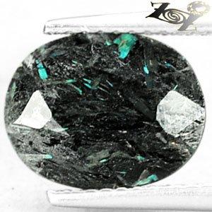 2.98 CT.Natural Oval 8.5*11mm Titanium Blue Schiller Streaks Mauritania Jenakite