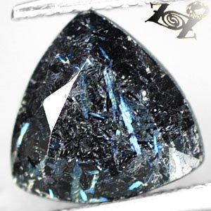 3.72 Ct.Natural Trillion 10 mm. Titanium Blue Schiler Steaks Jenakite Nuummite