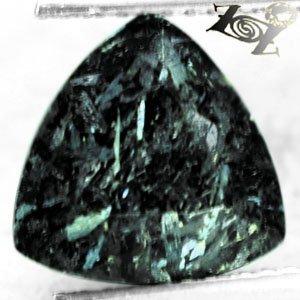 3.94 CT.Natural Trillion 10 mm. Greenish Blue Schiller Streaks Jenakite Nuummite