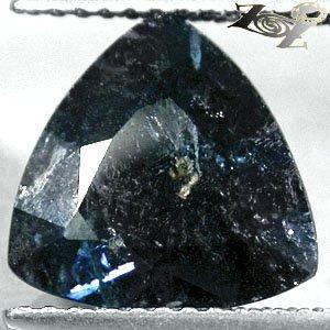 3.18 CT.Natural Trillion 10.5mm. Titanium Blue Schiller Streak Nuummite Jenakite