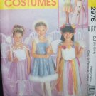MCCALLS 2976 COSTUME PATTERN -FAIRY PRINCES