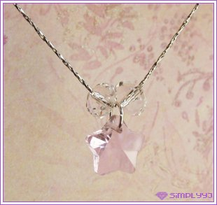 Swarovski Pink Star Necklace #522
