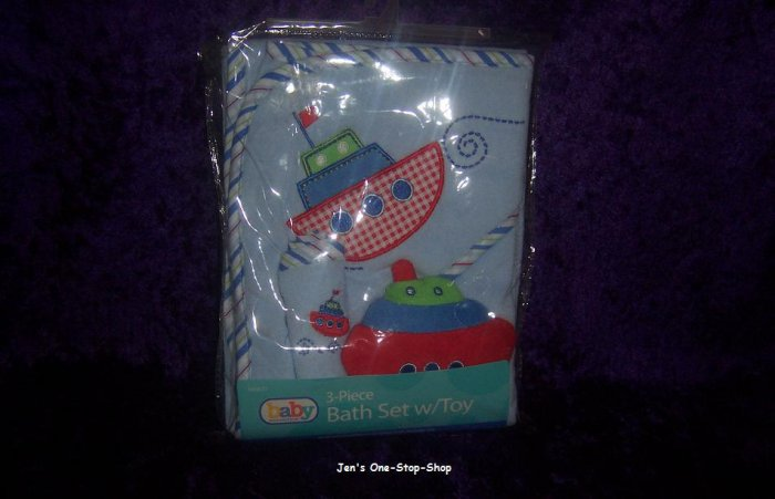 Baby Connection boys bath set - New In Package!!