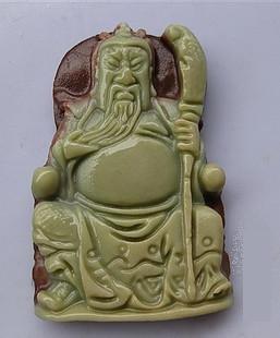 Purple jade pendant  �11