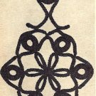 Trivet Wall Plaque Crochet Pattern Vintage 723057