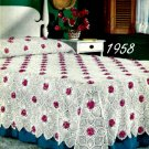 Rose and Pineapple Bedspread Crochet Pattern Vintage 723066