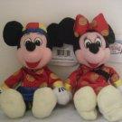 Mini Bean Bags: Mickey&Minnie