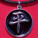 Pewter Medallion with Chinese PEACE Symbol Necklace