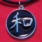 Pewter Medallion with HARMONY Chinese Symbol Pendant