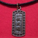 Antiqued Copper Pewter Safe Journey Talisman Pendant