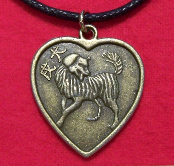 Chinese Zodiac Heart Dog Pendant Cotton Cord Necklace