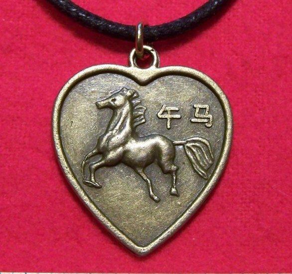 Chinese Zodiac Heart Horse Pendant Cotton Necklace