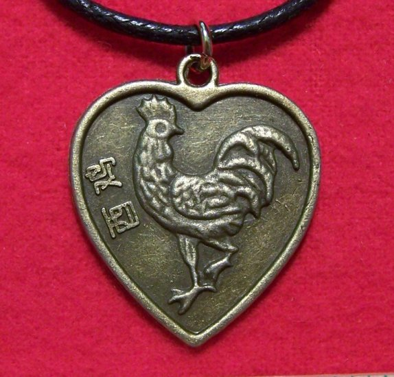 Chinese Zodiac Heart Rooster Pendant Cotton Necklace