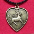 Chinese Zodiac Heart Goat Pendant Cotton Cord Necklace