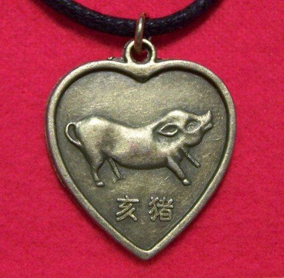 Chinese Zodiac Heart Boar Pendant Cotton Cord Necklace