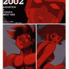 Anime Bible 2002: Animation & Comics Best 1000 - Mint