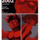 Gakken Anime Bible 2002: Animation & Comics Best 1000 - Mint