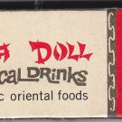 Vtg China Doll Tropical Drinks Exotic Oriental Foods Dearborn Chicago Matchbook