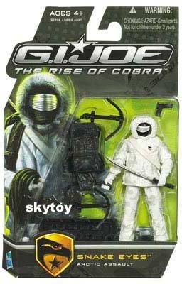 g.i. joe rise of cobra snake eyes arctic assault moc