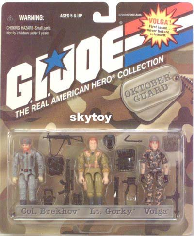 gijoe oktober guard 3-pack special edition mosc
