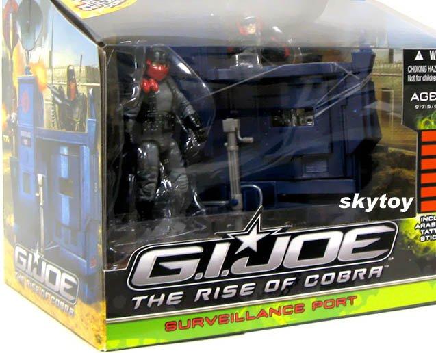 gijoe battle station cobra surveillance port misb