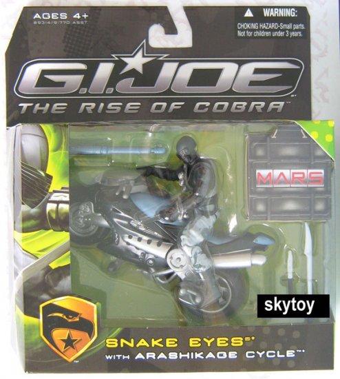 g.i. joe rise of cobra snake eyes with ninja cycle mosc