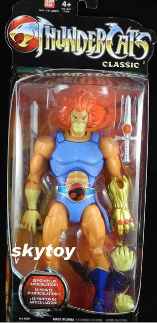 Thundercats Lion-O classic 8-inch MISB