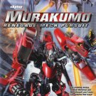 Murakumo: Renegade Mech Pursuit xbox game