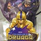nightmare of druaga ps2
