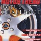 lotus challenge xbox game