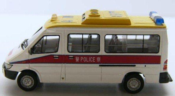 Hong Kong Airport Police Emergency Unit van