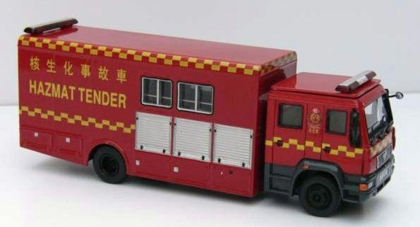 Hong Kong Fire Hazmat Tender