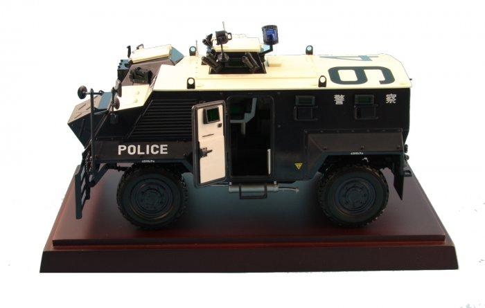 Hong Kong Police Armored Car  2